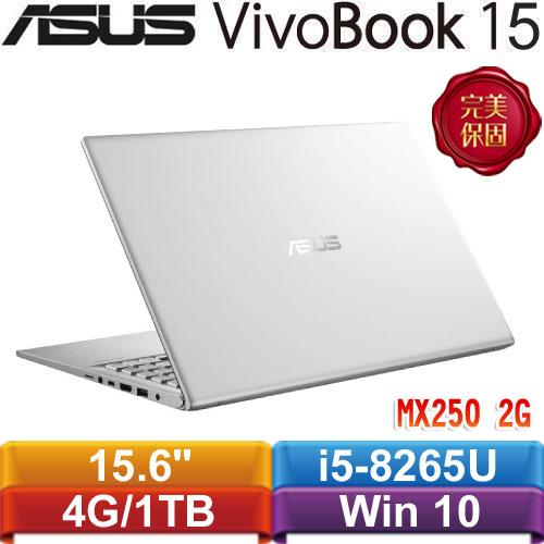 【送8G+SSD】ASUS X512FL-0398S8265U 15.6吋冰河銀