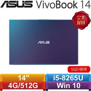 ASUS華碩 VivoBook 14 X412FA-0148B8265U 14吋筆記型電腦 孔雀藍