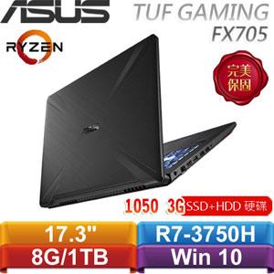 ASUS華碩 TUF Gaming FX705DD-0031B3750H (戰斧黑) 17.3吋電競筆電