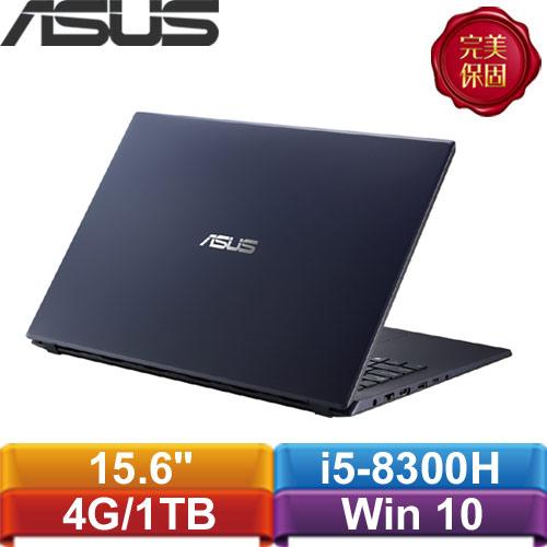 【送4G+SSD】ASUS F571GD-0431K8300H 15.6吋星夜黑