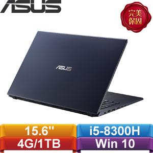 【雙12】ASUS F571GD-0431K8300H 15.6吋筆電 星夜黑
