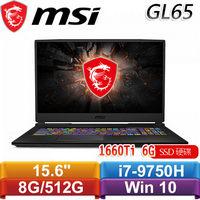 MSI微星 GL65 9SD-035TW 15.6吋戰鬥電競筆電