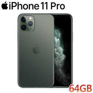 APPLE iPhone 11 Pro 64GB 夜幕綠色