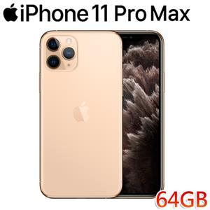 APPLE iPhone 11 Pro Max 64GB 金色