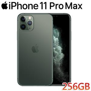 APPLE iPhone 11 Pro Max 256GB 夜幕綠色