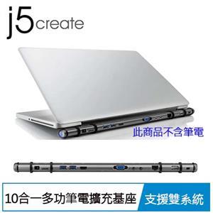 凱捷 j5 JUD500 USB極緻多功能筆電擴充基座