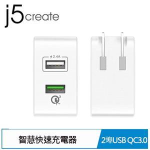 j5 JUP20 2埠USB QC3.0智慧快速充電器