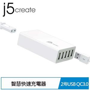 j5 JUP50 5Port USB快速充電器 8A/40W