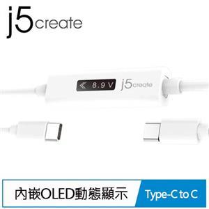 JUCP14 USB-C to USB-C 內嵌OLED動態螢幕顯示1.2米