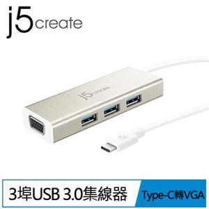 j5 JCH411 USB 3.1 Type-C轉VGA充電傳輸集線器
