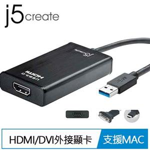 j5 JUA350 USB3.0 to HDMI/DVI外接顯卡