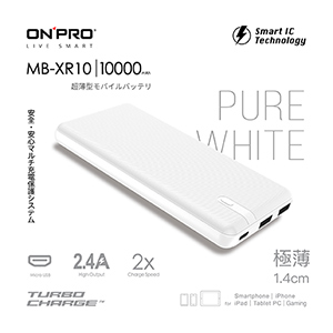ONPRO 10000mAh 雙USB 行動電源 MB-XR10 白