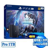 【客訂】PS4 Pro主機1TB 魔物獵人 世界:Iceborne 同捆組