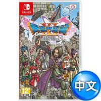 任天堂 Switch 《勇者鬥惡龍XI S尋覓逝去的時光Definitive Edition》中文版