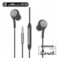 JELLICO  JEE-CT10-BK 克拉系列完美音色多層次線控入耳式耳機 黑色