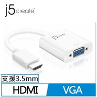 j5 HDMI to VGA轉接器 JDA213