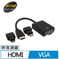 伽利略 HDMI (mini + micro 轉頭) to VGA