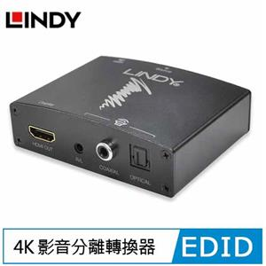 LINDY HDMI 4K 影音分離轉換器 38167