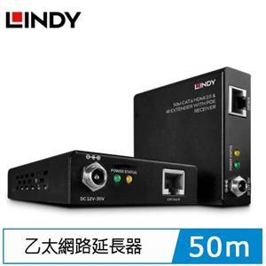 LINDY林帝 HDMI2.0 乙太網路延長器, 50M
