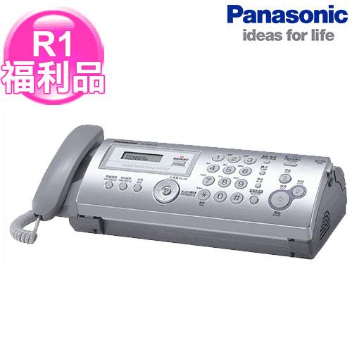 R1【福利品】Panasonic 輕巧型普通紙轉寫式傳真機 KX-FP207TW