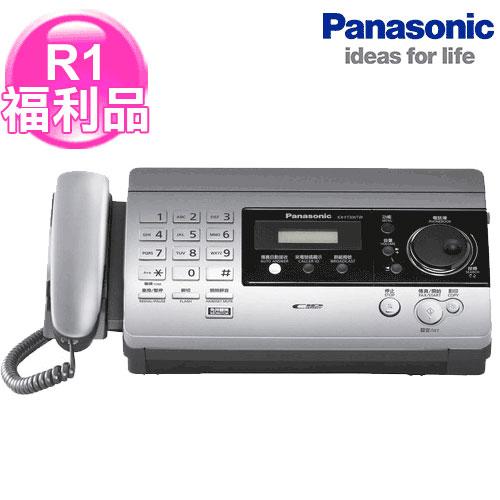 R1【福利品】國際牌感熱式傳真機 KX-FT506TW 銀