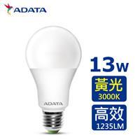 ADATA威剛 13W LED 高效廣角球泡燈 黃光