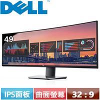 R1【福利品】DELL 49型 曲面螢幕 U4919DW