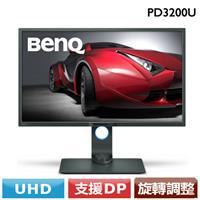 R1【福利品】BenQ PD3200U 32型 4K專業色彩管理螢幕