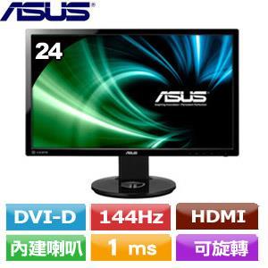 R3【福利品】ASUS 24型 LED電競顯示器 VG248QE
