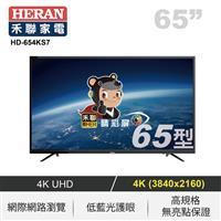 HERAN 65型4K聯網LED顯示器  HD-654KS7