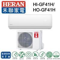 禾聯R32一級變頻冷暖  HO-GF41H(2/3)