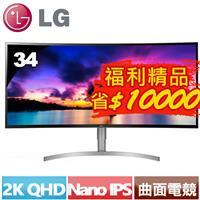 【福利精品★】LG 34型 21:9 HDR曲面電競螢幕 34WK95C-W