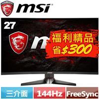 【福利精品★】MSI微星 27型 Optix MAG27CQ 曲面電競螢幕