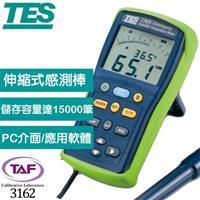 【濕度量測TAF校正套餐】泰仕 溫濕度計 TES-1365 + TAF報告書