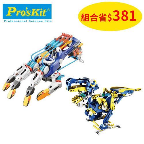 【液壓人氣組】ProsKit 寶工 液壓機械手套+12合1百戰天龍