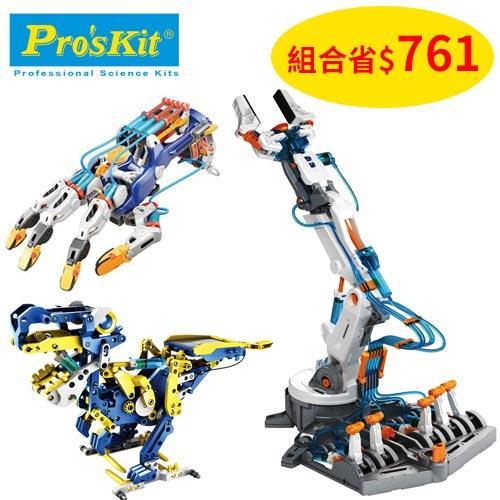 【液壓同捆包】ProsKit寶工 液壓機械手套+ 12合1百戰天龍+液壓機器手臂