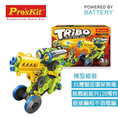 ProsKit寶工三合一按鍵編程機器人