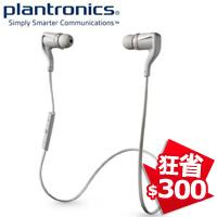 Plantronics 繽特力 BackBeat GO 2 藍牙耳機 白色