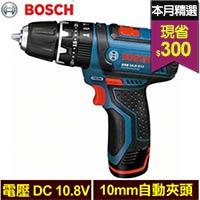 BOSCH 鋰電震動起子機 GSB10.8V-2-LI