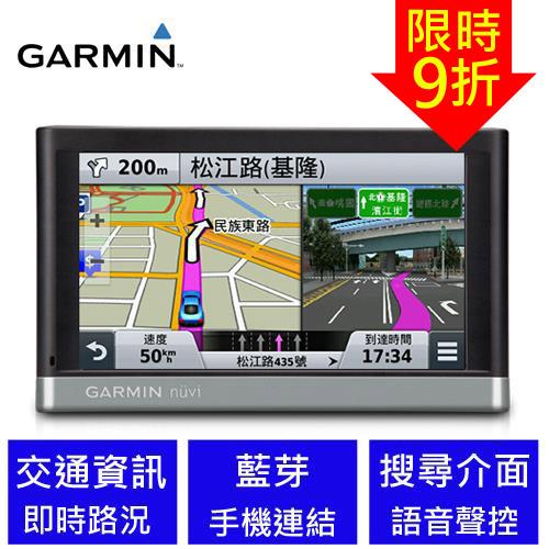GARMIN   nuvi 2567T 聲控藍芽即時路況GPS導航機