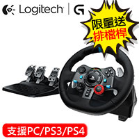Logitech羅技 G29 DRIVING FORCE 賽車方向盤