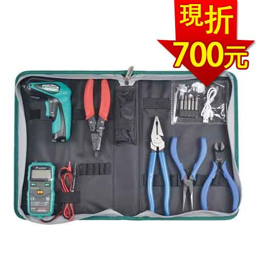 Pro's Kit  寶工  PK-2625  弱電維修基本工具組