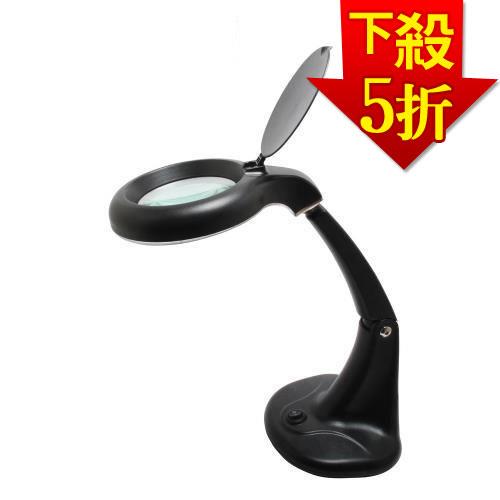2倍(5D)桌上型放大鏡檯燈