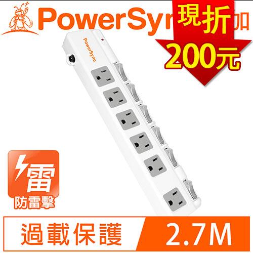 PowerSync群加  6開6插斜面開關防雷擊抗搖擺加距延長線2.7M TPS366BN9027