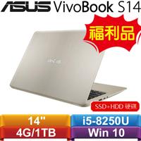 ASUS華碩 VivoBook S14 S410UN-0031A8250U 14吋筆記型電腦 冰柱金