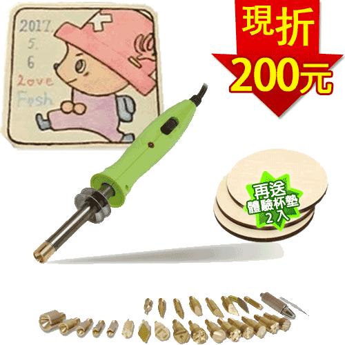 Pro'sKit寶工 SI-138A  雙功率  烙畫  燙鑽筆/燒烙筆
