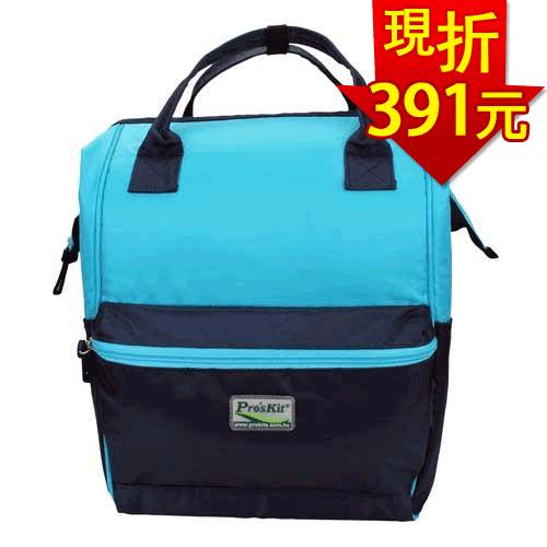ProsKit 夢可包(藍色)  ST-3218B