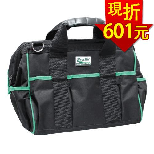 Pro'sKit 寶工 14吋實用型外修工具包7袋5孔多用 ST-5310