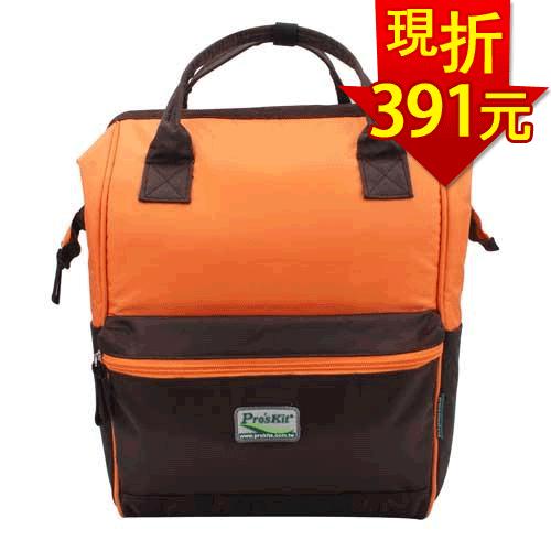 ProsKit 夢可包(橘色) ST-3218O