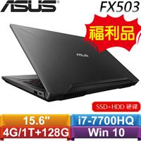 ASUS華碩 FX503VM-0142C7700HQ 15.6吋筆記型電腦